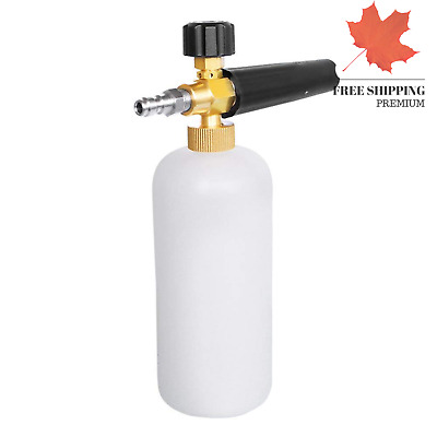 AutoCare Adjustable Foam Cannon Gun Snow Foam Lance Adapter Soap Dispenser wi...