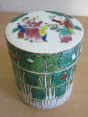 Antique 1796-1820 SIGNED Chinese Porcelain 4 stacking canister trinket box