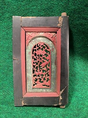 Carved Wood Panel Opium Den Bed Architectural Window Cabinet Door Ming Dynasty B