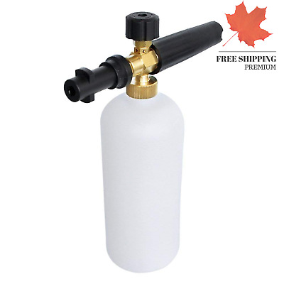 AutoCare Karcher Snow Foam Lance Karcher Foam Cannon Gun Soap Dispenser for K...