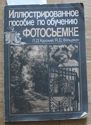 Russian Book Directory Photo Camera USSR Soviet Old Illustrated training manual