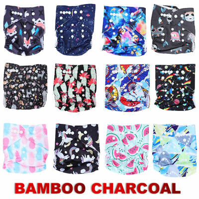 Washable Baby Pocket Nappy Cloth Reusable Diaper BAMBOO CHARCOAL Cover Wrap New!