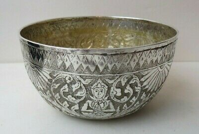 Antique Solid Sterling Burmese Repousee Handcrafted Silver Bowl Hallmarked