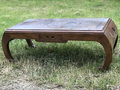 Oriental Chinese Glass Top Carved Wooden Shaped Legs Oblong Coffee Side Table