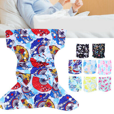Adjustable Reusable Adult Cloth Diaper Nappy Pants Incontinence Bedwetting Use