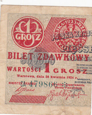 1 Grosz Fine Provisional Banknote From Poland 1923 Pick-42 Rare