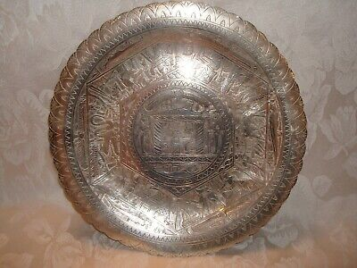 """ANTIQUE VINTAGE EGYPTIAN SOLID SILVER .900 DISH PLATE TRAY c 1962 10"""" 365g"""