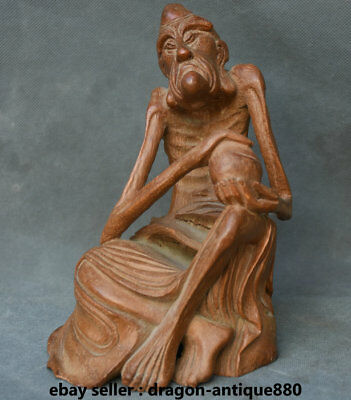 "8"" Collect Old Chinese Bamboo Hand-Carved Buddhism Arhat Buddha Bowl Sculpture"