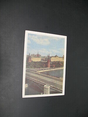 Russia 1957 mint picture postal card *5994