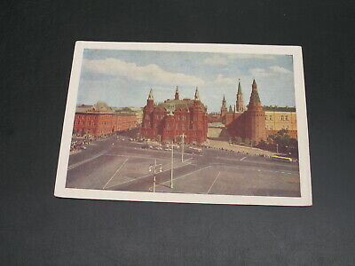 Russia 1957 mint picture postal card *6261