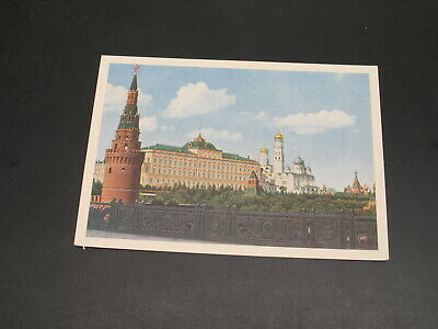 Russia 1957 mint picture postal card *6314