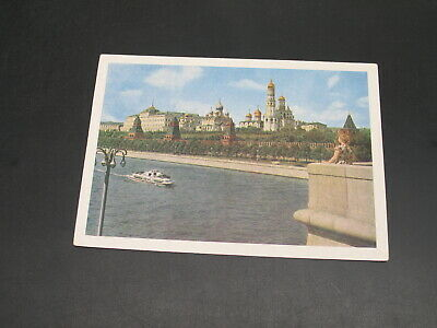 Russia 1957 mint picture postal card *6379
