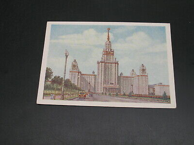 Russia 1957 mint picture postal card *6331