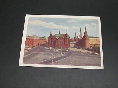 Russia 1957 mint picture postal card *6336