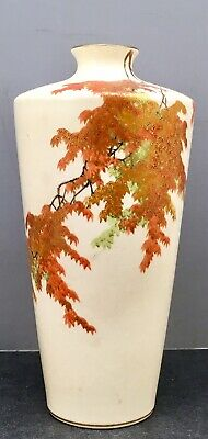 Japanese Meiji Yabu Meizan Style Satsuma Vase with Maple Leaves