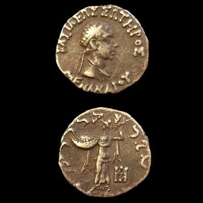 Rare Ancient Unresearched Indo Greek Silver Coin  (8)