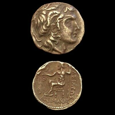 Rare Ancient Unresearched Greek Silver Coin  (12)
