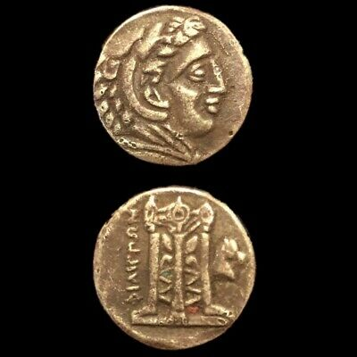Rare Ancient Unresearched Greek Silver Coin  (18)