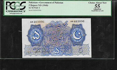 Pakistan 5 Rupees 1948 First Issue PCGS 55 aUNC Rare in this condition P-5