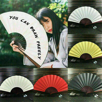 Portable Chinese Folding Bamboo Cloth Hand Held Pocket Fan Dancing Wedding Party