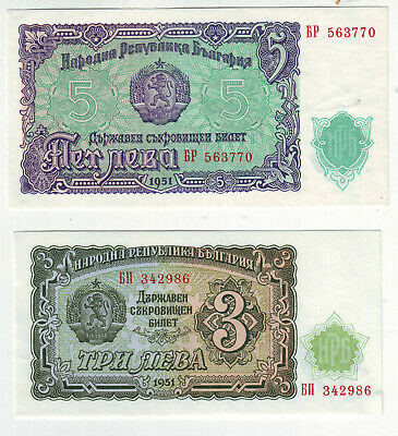GAMBIA1951 3 neba AND 5 NOTES IN TOTAL
