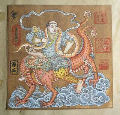 A. Old Hand Painted Asian Samurai? ,China,Japan, Asia Scroll Oriental Japanese