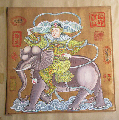 B. Old Hand Painted Asian Samurai? ,China,Japan, Asia Scroll Oriental Japanese