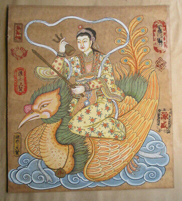 D. Old Hand Painted Asian Samurai? ,China,Japan, Asia Scroll Oriental Japanese