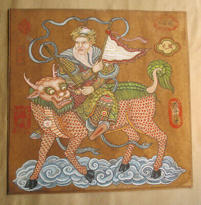 E. Old Hand Painted Asian Samurai? ,China,Japan, Asia Scroll Oriental Japanese