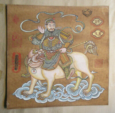 F. Old Hand Painted Asian Samurai? ,China,Japan, Asia Scroll Oriental Japanese