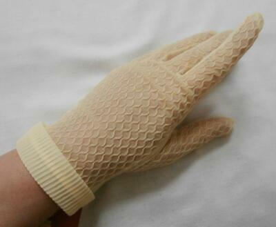 BN Vintage 1950's Yellow Nylon Lattice Top Gloves 6 1/2-7, Small-Medium, Narrow