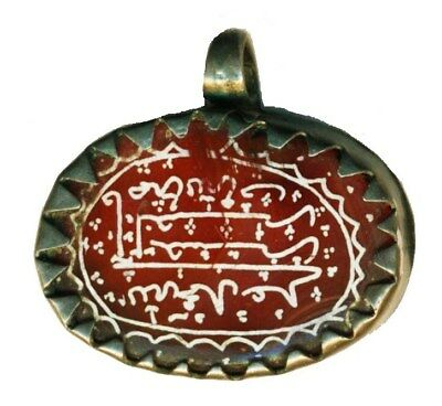 19th Century Antique Silver Carnelian Agate Pendent Islamic inscription