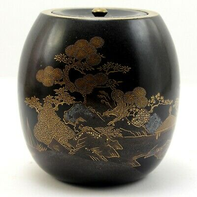 Japanese Gold Lacquear Takigaraire Incense Ash Pot 17th C