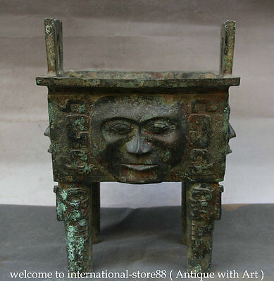 """13"""" Old Chinese Dynasty Bronze Ware Human Face 4 Leg Incense Burner Ding"""