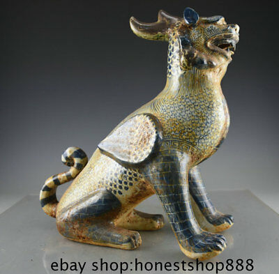 """15.2"""" Marked Old Chinese Blue White Porcelain Dynasty Dragon Unicorn Sculpture"""