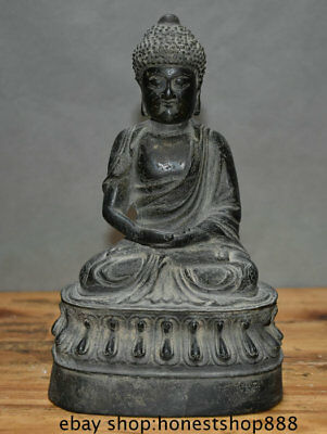 "10.4"" Collect Old China Bronze Seat Shakyamuni Amitabha Buddha Sculpture"