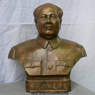 "12.8"" Chinese Copper Great Chairman Mao Zedong ChairmanMao Head Bust Statue"