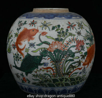 "9.2"" Ancient Chinese Wucai Porcelain Dynasty Lotus Fish Pot Jar Crock"