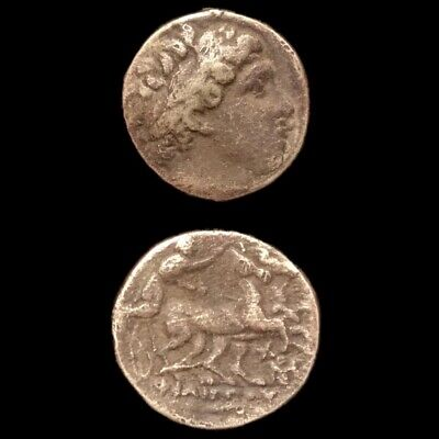 Rare Ancient Unresearched Hemidrachm Greek Silver Coin  (1)