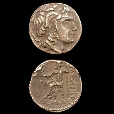Rare Ancient Unresearched Greek Silver Coin  (3)