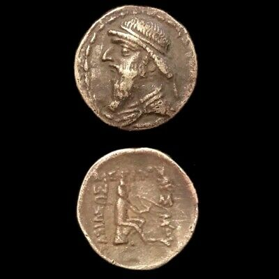 Rare Ancient Unresearched Hemidrachm Greek Silver Coin  (13)
