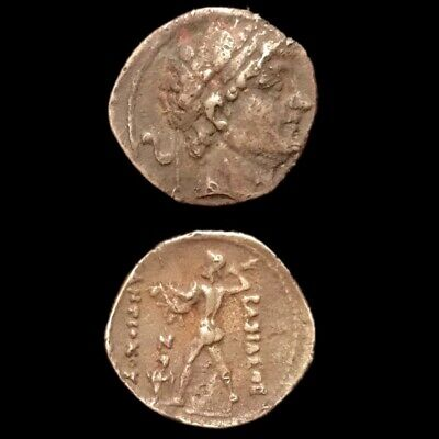 Rare Ancient Unresearched Hemidrachm Greek Silver Coin  (14)