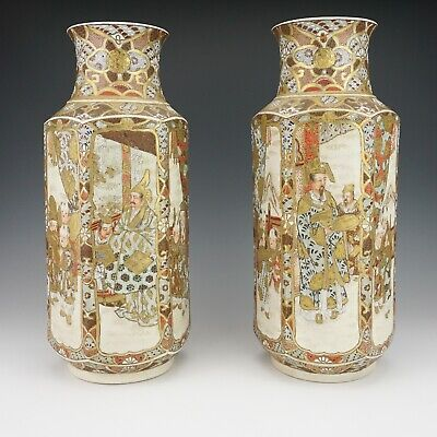 Antique Pair Of Large Japanese Satsuma Pottery - Hand Painted Immortals Vases