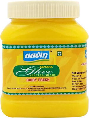 Aavin Pure Indian Cow's Milk Butter Ghee Rich In Vitamin A,D,E and K, 1KG | Best