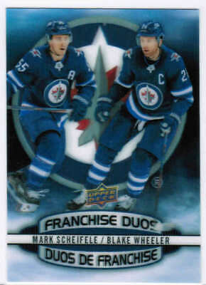 19/20 2019 UD TIM HORTONS HOCKEY FRANCHISE DUOS 3D CARDS (D-XX) U-Pick From List