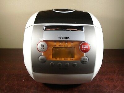 TOSHIBA RC-18NMD 10-Cup RICE COOKER