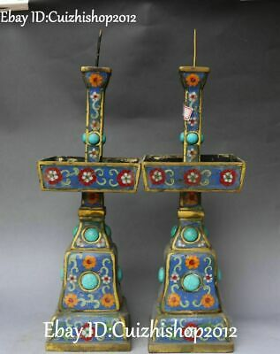 "Pair of 16 ""Cloisonne Enamel Gem Turquoise Flower Candle Stick Lamp Oil"