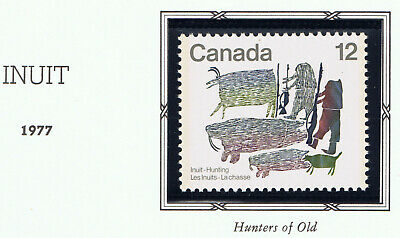 Canada #751(1) 1977 12 cent INUIT HUNTING - HUNTERS OF OLD MNH