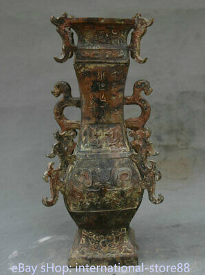 "13.2"" Old Chinese Bronze Ware Dynasty Palace Dragon Beast Word Drinking Vessel"