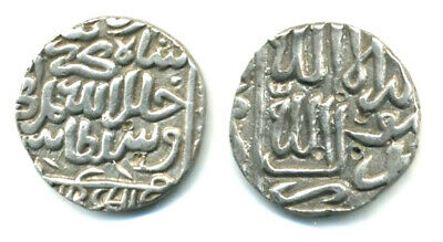 Unlisted small silver rupee of Daud Shah Kararani (1572-1576), Bengal Sultanate